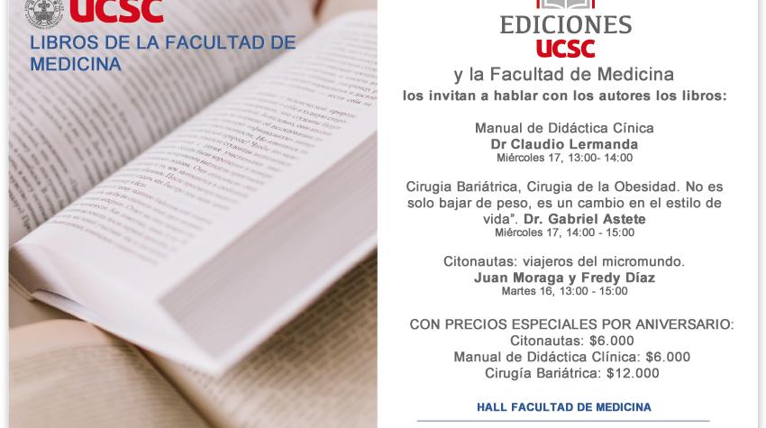 libros-fac-medicina-2018